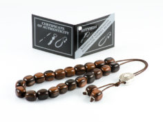 Brown Obsidian Greek Komboloi Worry Beads Meander Silver Spacer