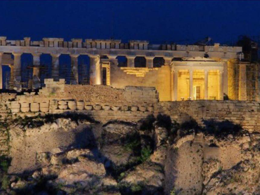 Amber Gemstone Ancient Mythology