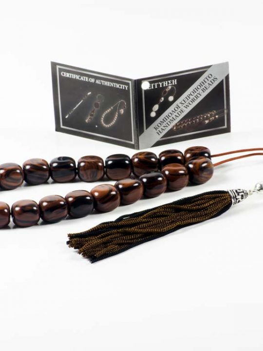 Brown Obsidian Greek Komboloi Worry Beads Meander Spacer Tassel