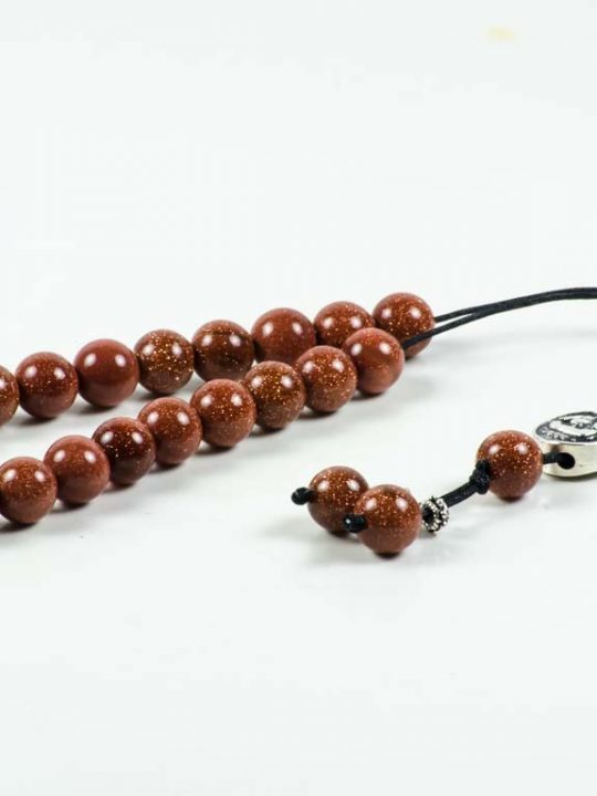 Goldstone Greek Worry Beads Komboloi