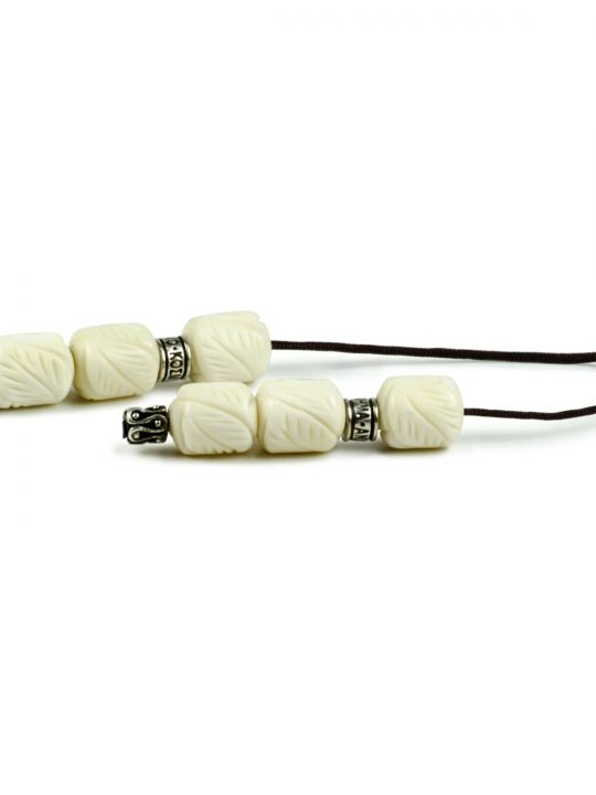White Hand Carved Camel Bone Greek Worry Beads Begleri