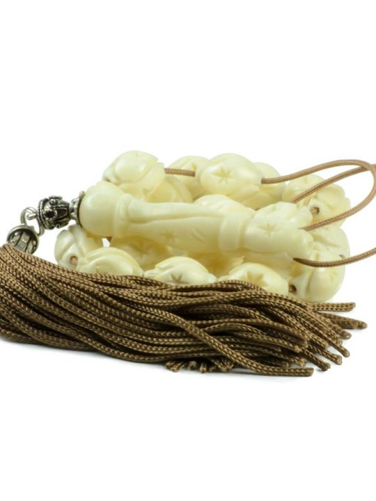 Hand-Carved White Camel Bone Greek Komboloi Worry Beads